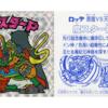 ビックリマンの悪魔VS天使 BM スペシャルセレクション 第2弾 プレミアシールランキング