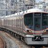出張ついでの大阪撮り鉄記録① 323系を撮る