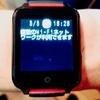 AuBee X9 HPlusの通知設定(Android編)