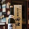 no.134 Sake 4