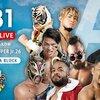 5.31 新日本プロレス Best of the Super Jr.26 13日目 ツイート解析