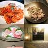 【オススメ5店】堺・高石市・和泉市(大阪)にある家庭料理が人気のお店