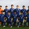 第47回トゥーロン国際大会2019 U-22日本代表メンバー&U-22日本代表スケジュール
