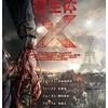 映画感想:「寄生体X」(35点/モンスター)