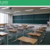 慶應義塾湘南藤沢中等部の帰国生入試を振り返る。(SFC・帰国子女・2018年度)
