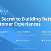 Alexa Live 2020メモ:The Secret to Building Better Customer Experiences