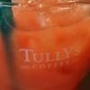 タリーズのブラッドオレンジはうまい!飲みやすい!【感想レビュー】