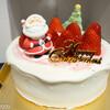今年のクリスマスは リリエンベルグの苺のケーキ