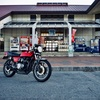 Z400FXのメンテナンス性をバイクジャッキでアップしてやる!