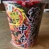 セブンの「蒙古タンメン中本」を食べながら、コラボ系カップ麺のカラクリを考えてみる!