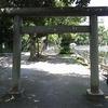 目黒・清水池公園の池之上開運弁財天