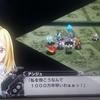 【スパロボX】47.星を継ぐもの/エースパイロット35人突破ぁ!