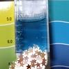 水草の様子など/バクテリア剤
