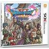 【新品7割引】3DS ドラゴンクエストXI 過ぎ去りし時を求めて【セブンネット】