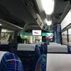 【鹿児島の旅2】鹿児島空港からリムジンバスで鹿児島市内へ