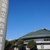 201205広島JTサンダーズ観戦ツアー