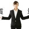 通訳練習の質と量の関係性