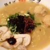 タニヤ通りの激安ラーメン「鶏そば七星」でこってり鶏白湯らーめんを食べてみた