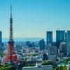 「都民共済」。今年も2万4千円を支払って、8千円以上が戻ってきました