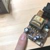 BOSE レシーバー RA-12の修理 -その2-