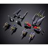 【ガンプラ】HG 1/144『ガンダムジェミナス01用アサルトブースター&高機動型ユニット 拡張セット』プラモデル【バンダイ】より2020年9月発売予定♪