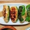 レンコン入り鶏ひき肉のピーマンバーグの作り方。