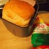 【1斤29.8円食パン】中力粉たけ100%バター不要なフランスパン風食パンレシピ