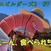 【ドラクエビルダーズ2】初見プレイ#7「大ミミズの奇跡」