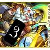 神獣の聖域「ブルリオ3天命の祭壇[HP個別]」モンスト リアルタイム攻略2017/10/28