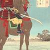 吉川永青『毒牙・義昭と光秀』(其の十四)