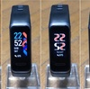 HUAWEI Band 4の文字盤デザインを変えたい