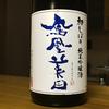 日本酒にのめりこむきっかけとなったお酒