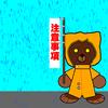 北海道(道南) 台風21号情報(平成30年2018年 9月4日~)