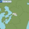 午前9時31分頃に熊本県熊本地方で地震が起きた。