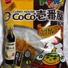 ベビースター ドデカイラーメン CoCo壱番屋監修カツカレー味