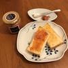 【パン派にオススメ】朝食のお供に、成城石井「いちごバター」