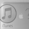 iTunes 認証済みのコンピュータの台数を確認する方法