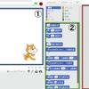 39欠片目:子供向けプログラミング言語「Scratch」を触ってみた