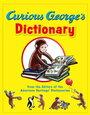 公文英語F開始とCurious George's Dictionary【小2息子・3歳娘】