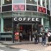 渋谷のカフェで迷ったら「GORILLA COFFEE」に行っとけ。オススメ。