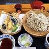 多聞蕎麦(深大寺 )【 30 杯目 】