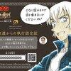 10月19日(金)より 「名探偵コナン ゼロの執行人」4D上映開始!