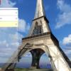 リッチな無料3Dモデルを活用しよう(後半)〜STYLY SuiteでVR制作 [第13回] 〜