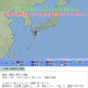 26日07時02分頃に日向灘を震源とするM4.2の地震が発生!日向灘の地震が南海トラフ地震に影響を与えるという研究も!!
