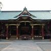 精霊がいる最強のパワースポット 根津神社
