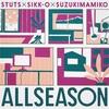 Summer Situation/STUTS×SIKK-O×鈴木真海子