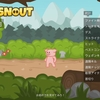 PS4『Iron Snout』のトロフィー攻略 ブタでオオカミを蹴散らす