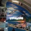 旅行記台湾・4,5日目【2015年10月】小琉球でシュノーケル・帰国