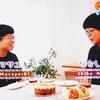 似ている二人、なかしましほさんとムラヨシマサユキさんのお菓子談義