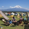 絶対に行くべき全国のキャンプフェス一覧!2017年8月9月編